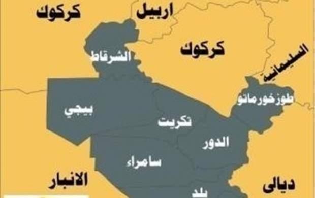 حمله داعش به پالایشگاه صلاحالدین عراق