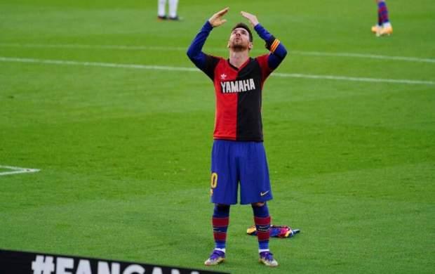 ادای احترام مسی به مارادونا +عکس