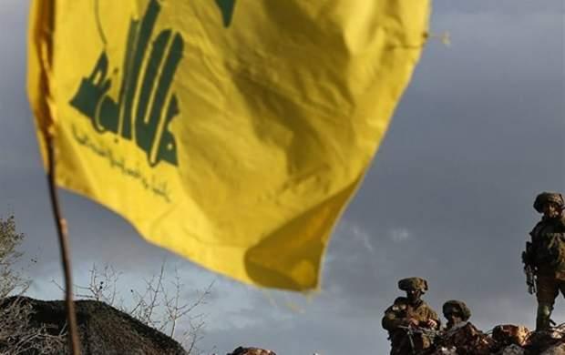 اسلوونی، حزبالله را «سازمان تروریستی» خواند