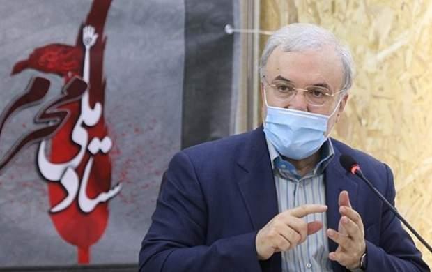 دستور نمکی برای تشکیل کارگروه طب سنتی ایرانی