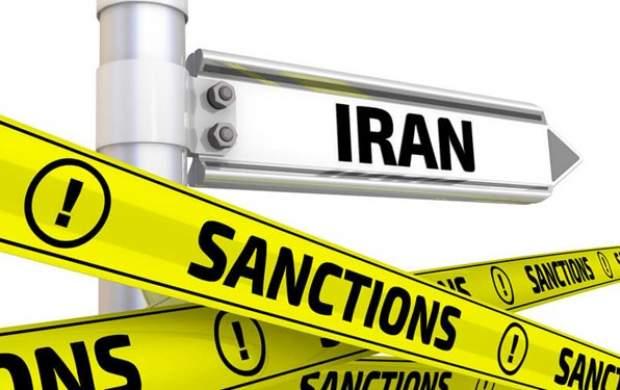 آمریکا زیرمجموعه های شهید فخریزاده را تحریم کرد