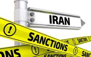تحریم بعد از ترور/ آمریکا زیرمجموعه های شهید فخریزاده را تحریم کرد