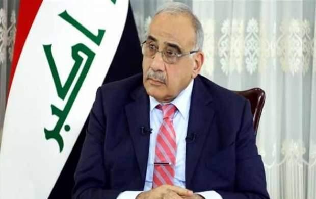 اولین گفتگوی نخست وزیر سابق عراق پس از کنارهگیری
