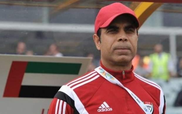 مربی ایرانیالاصل مربی تیم ملی امارات می شود