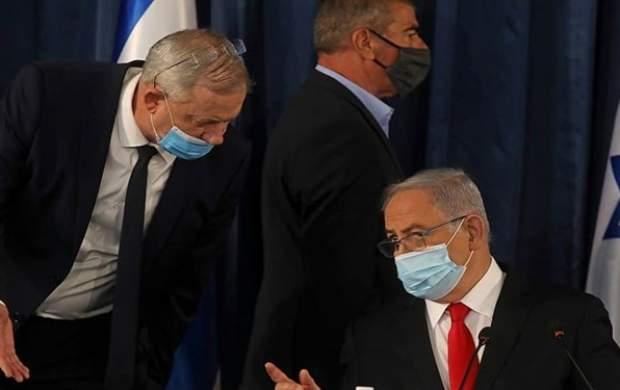 نتانیاهو قرنطینه شد