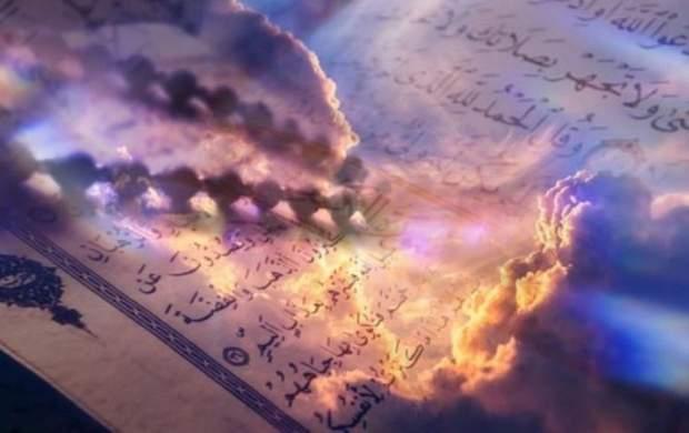 فرمولهای طلایی ثروتمند شدن در اسلام