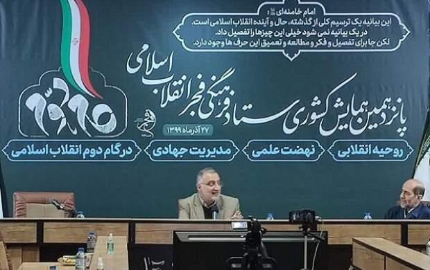 منظور از دولت حزب الهی یک بنیاد صحیح و اساسی است/ پاسخ جالب سیدحسن نصرالله به سوالی از دلیل موفقیتش