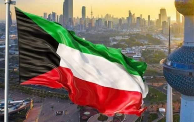 السیاسه کویت به دلیل اهانت به ایران نقره داغ شد