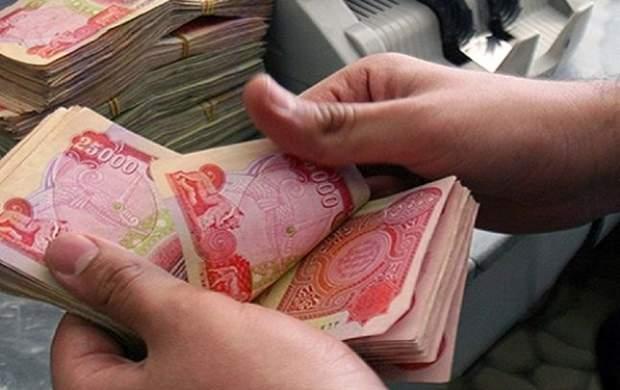 عراق ارزش دینار را ۲۰ درصد کاهش داد