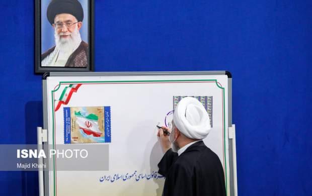"""رونمایی از تمبر قانون اساسی توسط روحانی  <img src=""""http://cdn.jahannews.com/images/picture_icon.gif"""" width=""""16"""" height=""""13"""" border=""""0"""" align=""""top"""">"""
