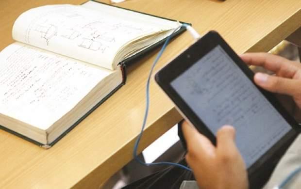 شاخصهای آموزش آنلاین چیست؟