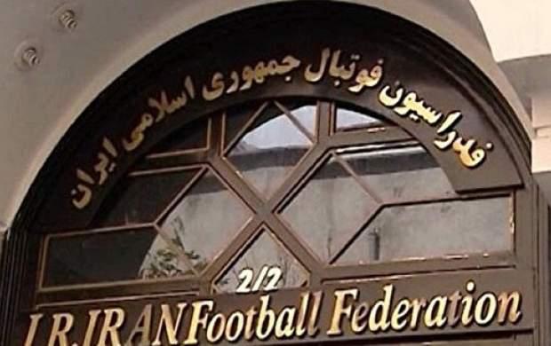 گزینههای احتمالی ریاست فدراسیون فوتبال