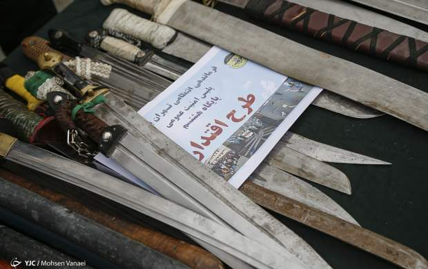 "سلاح های اراذل و اوباش دستگیر شده  <img src=""http://cdn.jahannews.com/images/picture_icon.gif"" width=""16"" height=""13"" border=""0"" align=""top"">"