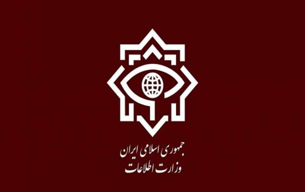 اطلاعیه وزارت اطلاعات در خصوص اتباع افغانستانی