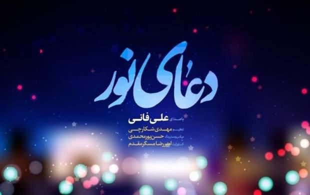 اثر جدید علی فانی درباره حضرت زهرا(س)