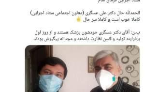 چه خبر از داوطلبان تزریق واکسن ایرانی؟