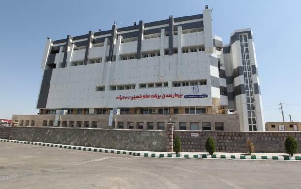 ۱۵ بیمارستان برکت با ۲۵۰۰ تخت در خدمت محرومان کشور