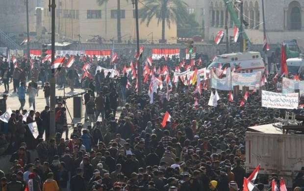 """آغاز تجمع مردم عراق در میدان التحریر  <img src=""""http://cdn.jahannews.com/images/video_icon.gif"""" width=""""16"""" height=""""13"""" border=""""0"""" align=""""top"""">"""