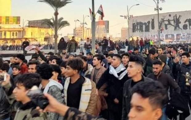 """شعار ضدآمریکایی و ضداسرائیلی در بغداد  <img src=""""http://cdn.jahannews.com/images/video_icon.gif"""" width=""""16"""" height=""""13"""" border=""""0"""" align=""""top"""">"""