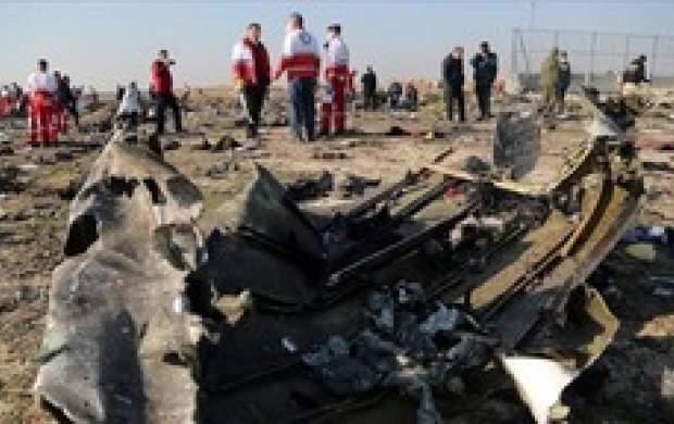مسافران هواپیمای اوکراینی شهید معرفی شدند