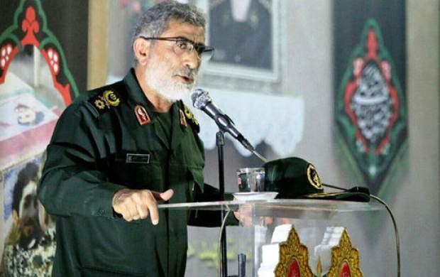 یادداشت سردار قاآنی در یادبود دفاع مقدس کرمان