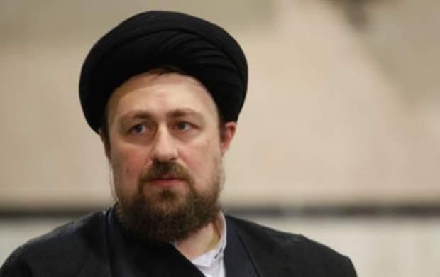 سیدحسن خمینی: بدون سختی بهجایی نمیرسیم