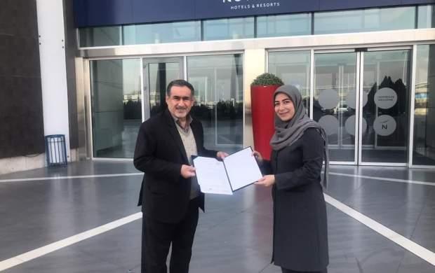 امضای تفاهمنامه همکاری هتلهای فرودگاهی با نمایشگاه شهر آفتاب؛ هتلهای Novotel و Ibis مراکز اقامتی نمایشگاه بین المللی شهر آفتاب شد