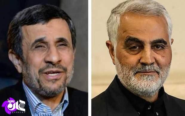 """بولتن جهان نیوز// ابراز نگرانی شهید سلیمانی از تنهایی رهبر انقلاب قبل از شهادت +جزییات/ تاثیر قابل توجه کرونا در نوع اقدامات سیاسی احمدی نژاد/ نتایج یک نظرسنجی درخصوص علت """" بدحجابی"""" در ایران"""