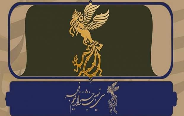اسامی ۶۲ فیلم حائز شرایط جشنواره فیلم فجر