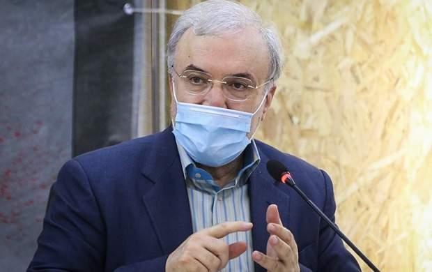 رهبری گفتند هرچه وزارت بهداشت بگوید