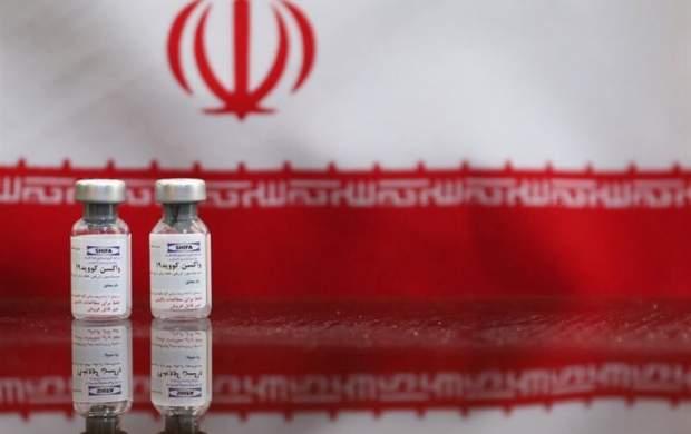 زمان تزریق عمومی واکسن ایرانی کرونا