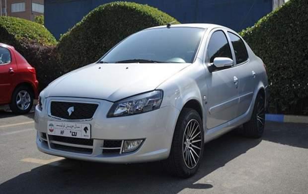 عرضه سه محصول در یازدهمین فروش فوق العاده ایران خودرو