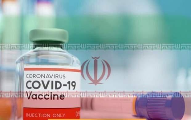 کدام کشور با ایران واکسن مشترک میسازد؟