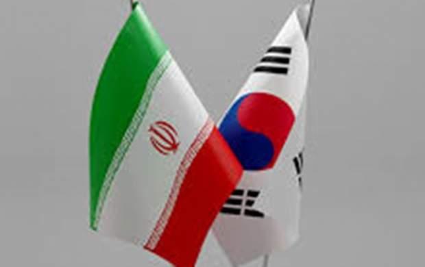 دست رد به سینه دیپلمات کرهای توسط ایران
