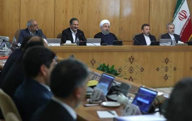 پارکینگ برخی مسئولان دولت روحانی کجاست؟