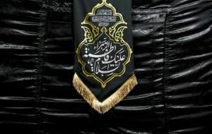 دلیل دفن شبانه حضرت زهرا(س) چه بود؟