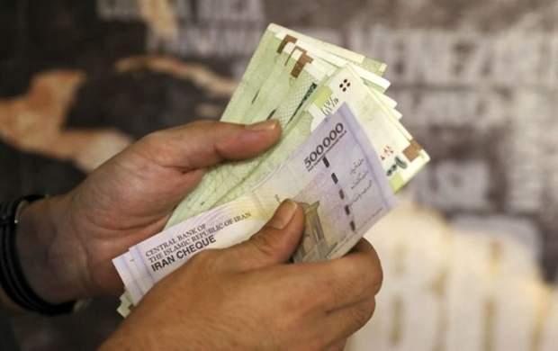یارانه نقدی ۱۴۰۰ در دو سقف پرداخت میشود