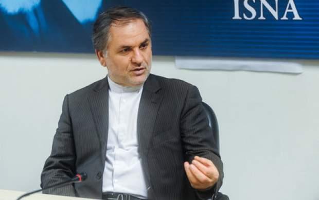 آخرین نیش دولت ترامپ به ایران!