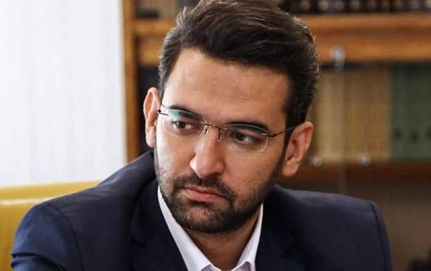 اعلام جرم دادستان علیه وزیر ارتباطات