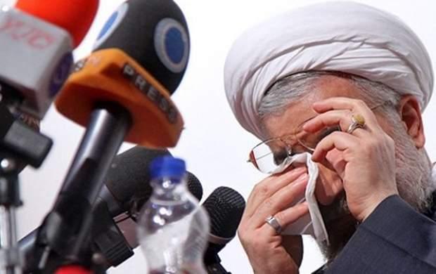 چشمبندی روحانی جلوی چشم ۸۰ میلیون ایرانی