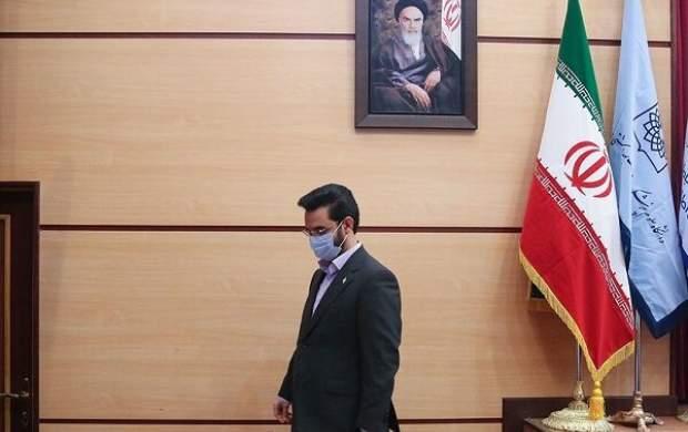 اتهامهای آذری جهرمی ربطی به اینستاگرام ندارد