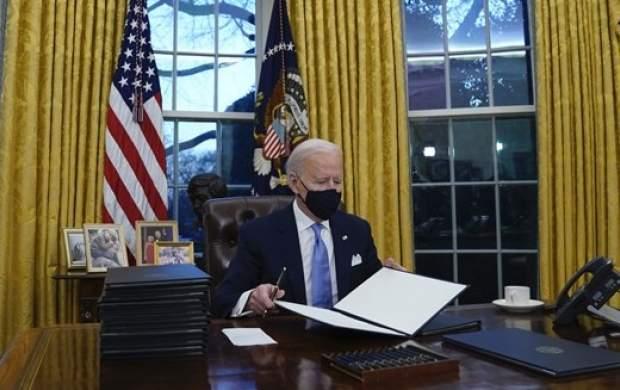 بایدن اولین دستورات اجرایی خود را امضا کرد +جزئیات