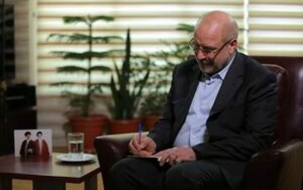 قالیباف حمله تروریستی در بغداد را محکوم کرد