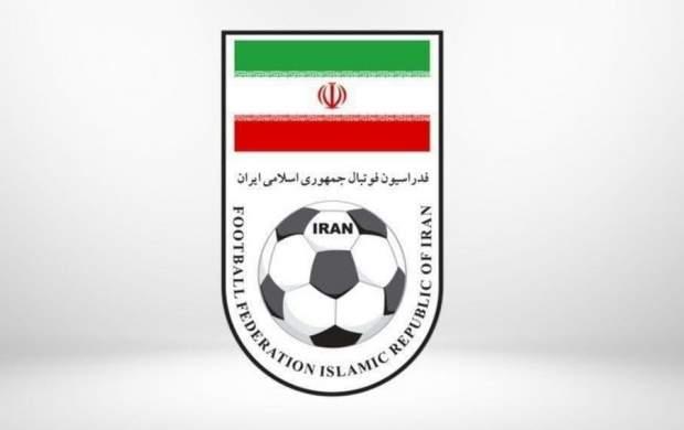 سهمیه ایران در لیگ قهرمانان آسیا ۱+ ۳ شد