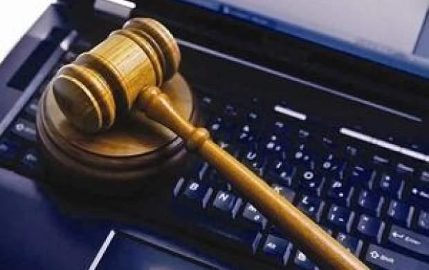 حکم قطعی شهردار اسبق کرج صادر شد