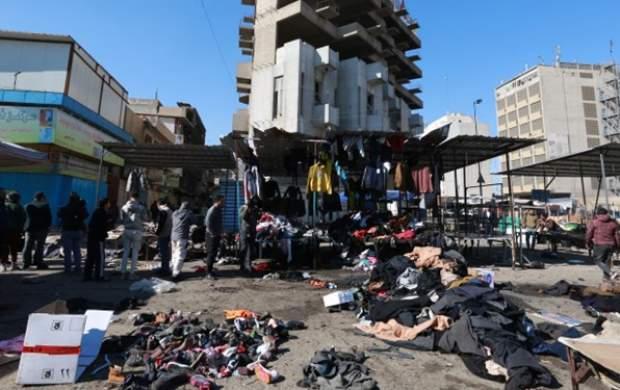 محکومیت حادثه تروریستی، حق انتقام کشتار خونین بغداد، عرض تسلیت به مردم عراق