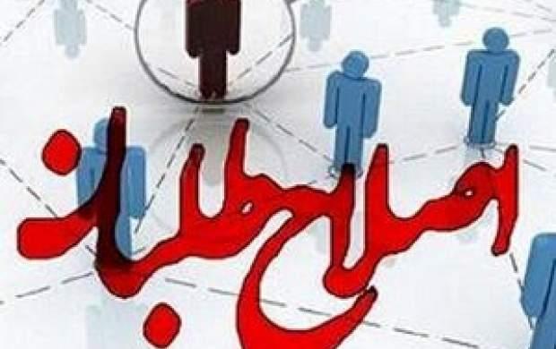 اصلاحطلبان در دولت روحانی کاسبی کردهاند