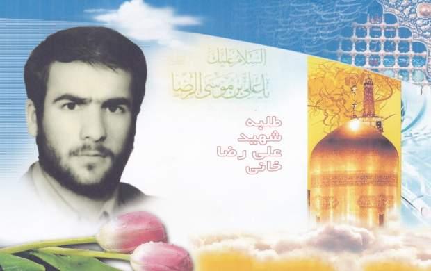 شهیدی که نام خود را تغییر داد +عکس