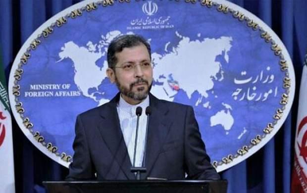 اجساد پنج کولبر ایرانی در ترکیه پیدا شد