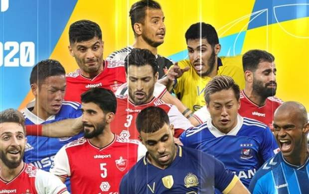۶ پرسپولیسی در تیم منتخب آسیا